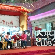 Highlights of Chinese New Year Celebrations at Domain